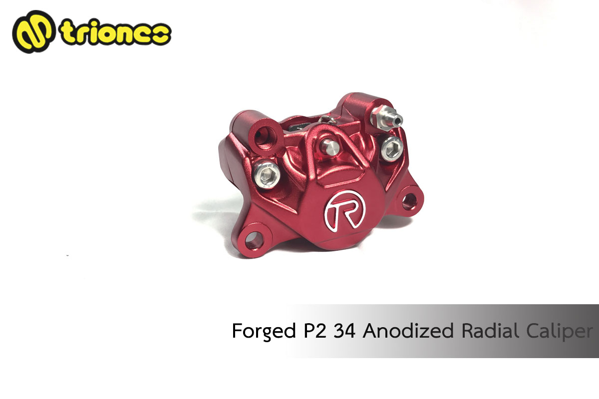 Forged-P2-34-Anodized-Radial-Caliper