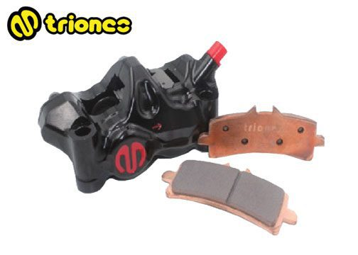 Triones 3D Semi-Sintered HH Metallic Brake Pad for Radial Caliper