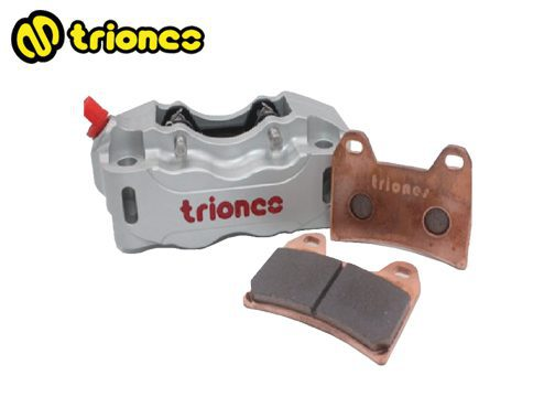 Triones Sintered HH Metallic Brake Pad for HP Radial Caliper