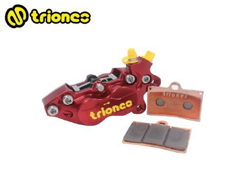 Triones Semi-Sintered HH Metallic Brake Pad for 40 mm 4 Pot Caliper