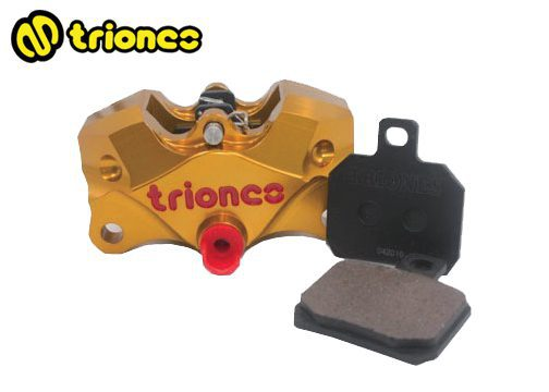 Triones Semi-Sintered Metallic Brake Pad for 2 Pot Caliper
